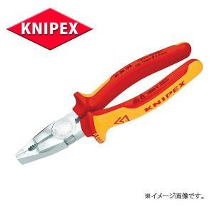 KNIPEX クニペックス 絶縁工具 ペンチ  0106-190|haratool