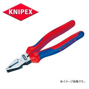 KNIPEX クニペックス 強力型ペンチ  0202-225|haratool