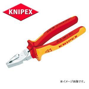 KNIPEX クニペックス 絶縁工具 強力型ペンチ  0206-200|haratool