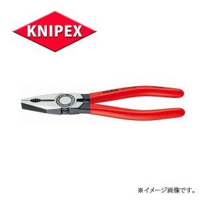 KNIPEX クニペックス ペンチ 0301-140|haratool