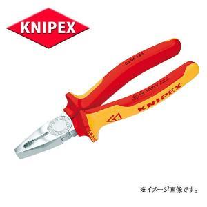 KNIPEX クニペックス 絶縁工具 ペンチ  0306-180|haratool