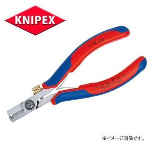 KNIPEX クニペックス  エレクトロニクスワイヤーストリッパー 1182-130|haratool