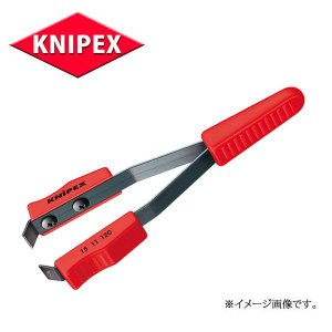 KNIPEX クニペックス  皮むきピンセット 1511-120|haratool