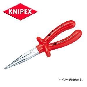 KNIPEX クニペックス ロングラジオペンチ  2617-200|haratool