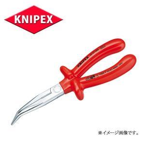 KNIPEX クニペックス 絶縁工具 ラジオペンチ(40°先曲)  2627-200|haratool