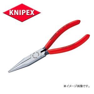 KNIPEX クニペックス  ロングノーズプライヤー 3021-140|haratool