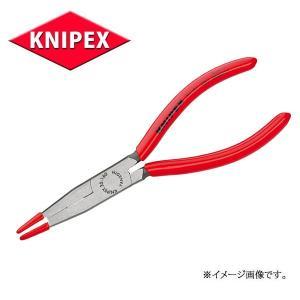 KNIPEX クニペックス  プライヤー(ハロゲン球交換用) 3041-160|haratool