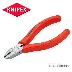 KNIPEX クニペックス ニッパー 7011-110|haratool