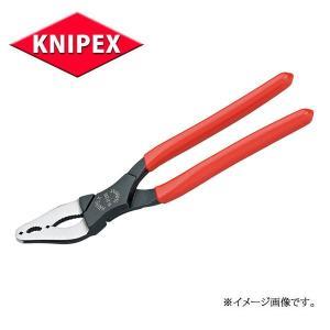 KNIPEX クニペックス  自転車用プライヤー 8421-200 haratool