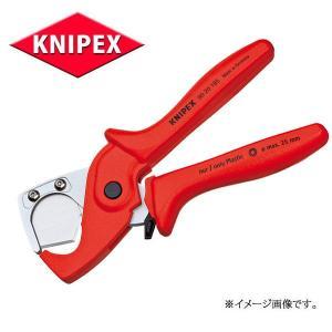 KNIPEX クニペックス  パイプカッター 9020-185|haratool