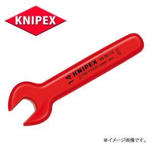 KNIPEX クニペックス 絶縁工具 スパナ  9800-13|haratool