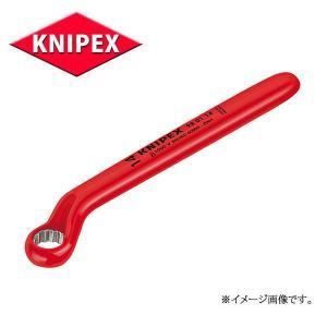 KNIPEX クニペックス 絶縁工具 メガネレンチ  9801-13|haratool