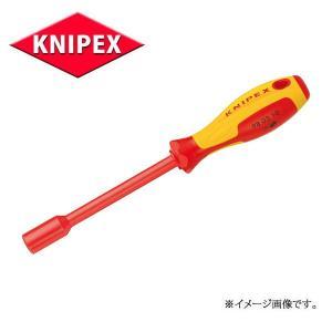 KNIPEX クニペックス 絶縁工具 ナットドライバー  9803-13|haratool