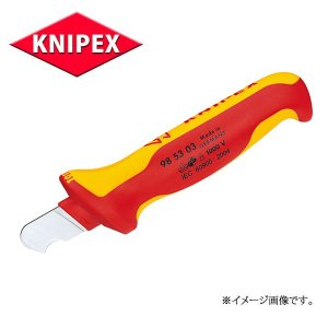 KNIPEX クニペックス 絶縁電工皮むきナイフ  985303|haratool