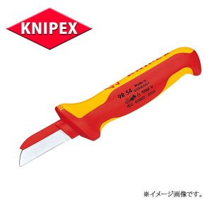 KNIPEX クニペックス 絶縁電工ナイフ  9854|haratool