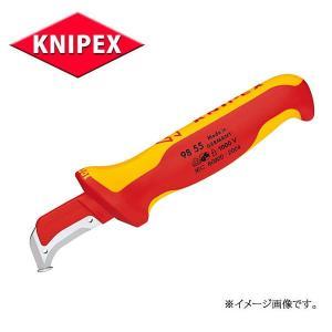 KNIPEX クニペックス 絶縁工具 電工ケーブルナイフ  9855|haratool