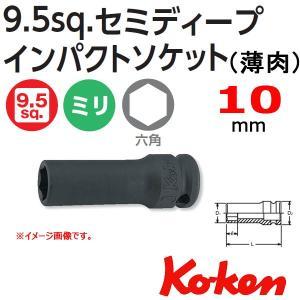 3/8sq-9.5 13300XG-10 六角セミディープインパクトソケット(スライドマグネット付) 10mm|haratool