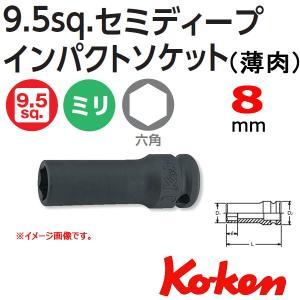 3/8sq-9.5 13300XG-8 六角セミディープインパクトソケット(スライドマグネット付) 8mm|haratool