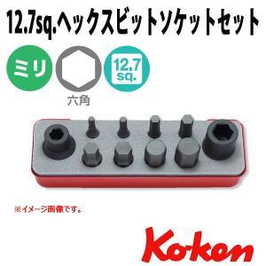 コーケン Koken Ko-ken 1/2sq.-12.7 ヘックスビットソケットレンチセット 14203M haratool
