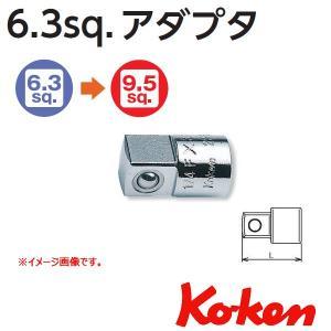 メール便可 コーケン Koken Ko-ken 1/4sp. アダプタ  2233A|haratool