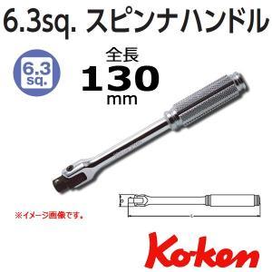 コーケン Koken Ko-ken 1/4 sp. スピンナハンドル 2768N haratool