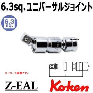 コーケン Koken Ko-ken Z-EAL ソケットレンチ ユニバーサルジョイント ソケット ユ...