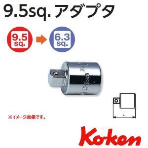 在庫有 メール便可 コーケン Koken Ko-ken 3/8sp. アダプタ 3322A|haratool