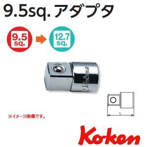 在庫有 メール便可 コーケン Koken Ko-ken 3/8sp. アダプタ 3344A|haratool