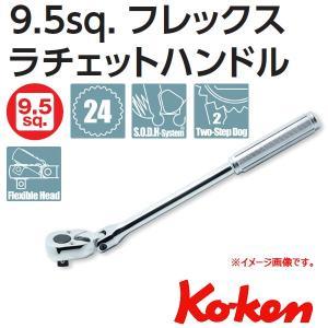 コーケン Koken Ko-ken 3/8sp. ラチェットハンドル 首振り式 3774N|haratool