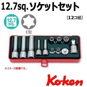 コーケン Koken Ko-ken 1/2sq. E型トルクスソケットレンチセット 4254|haratool