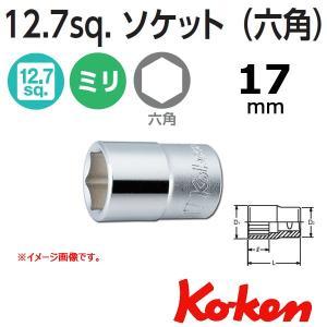 メール便可 コーケン Koken Ko-ken 1/2sp. 6角ショートソケットレンチ 17mm 4400M-17 haratool
