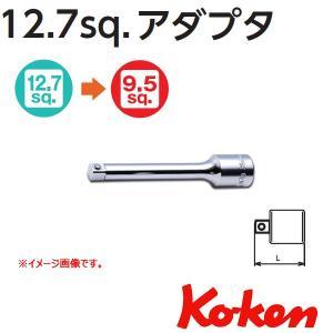 メール便可 コーケン Koken Ko-ken 1/2sp. アダプタ 4433A-125|haratool