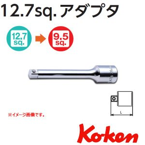 メール便可 コーケン Koken Ko-ken 1/2sp. アダプタ 4433A-250|haratool