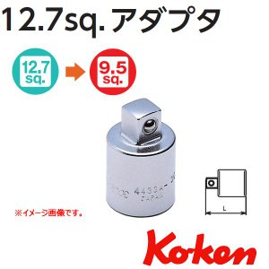 メール便可 コーケン Koken Ko-ken 1/2sp. アダプタ 4433A-35|haratool