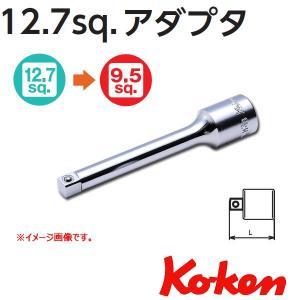 メール便可 コーケン Koken Ko-ken 1/2sp. アダプタ 4433A- (全長:600mm)|haratool