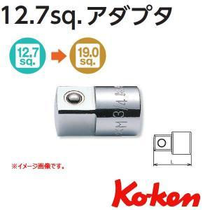メール便可 コーケン Koken Ko-ken 1/2sp. アダプタ 4466A|haratool