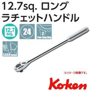 コーケン Koken Ko-ken 1/2sp. ラチェットハンドル ロング 4749N-380 haratool