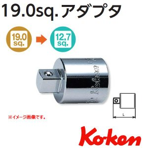 コーケン Koken Ko-ken 3/4sp. アダプタ 6644A|haratool
