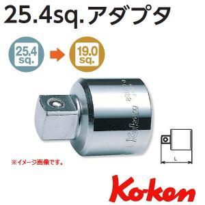 コーケン Koken Ko-ken 3/4sp. アダプタ 8866A|haratool