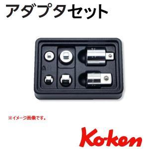 コーケン Koken Ko-ken  アダプタセット PK2346/6|haratool