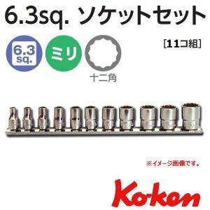 コーケン Koken Ko-ken 1/4sp. 12角ショートソケットレンチセット RS2405M/11|haratool