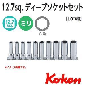 コーケン Koken Ko-ken 1/2sq. 6角ディープソケットレンチセット RS4300M/10|haratool