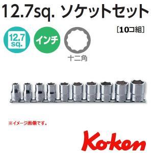 コーケン Koken 1/2sq. インチショートソケットレンチセット12角 RS4405A/10(10コ組)|haratool