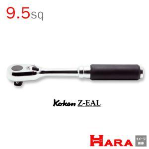 メール便可 コーケン Koken Ko-ken 3/8-9.5 Z-EAL ジール ラチェットハンドル 3725Z|haratool