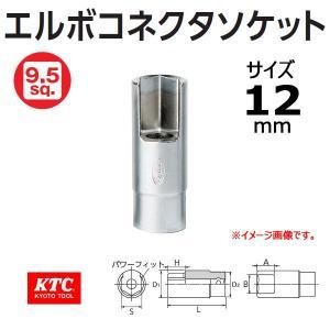 KTC 3/8-9.5sp. エルボコネクタソケット ABX6-12 haratool