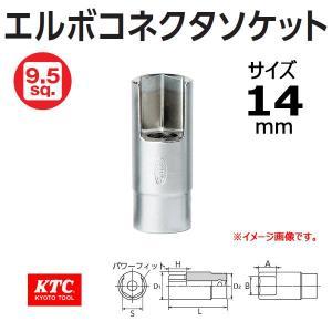 KTC 3/8-9.5sp. エルボコネクタソケット ABX6-14 haratool
