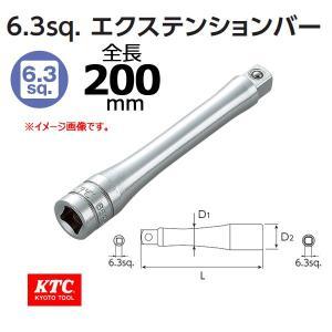 KTC 1/4 6.3sp. エクステンションバー BE2-200