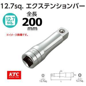 メール便可 KTC 1/2 12.7sp. エクステンションバー BE4-200 haratool