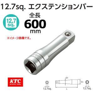 KTC 1/2 12.7sp. エクステンションバー BE4-600 haratool