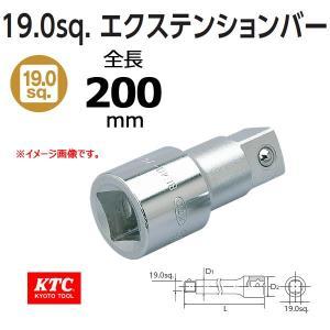 KTC 3/4 19.0sp. エクステンションバー BE40-200 haratool